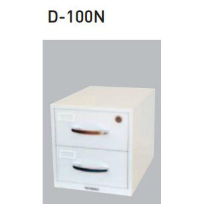 キーボックス D-100N アイボリー