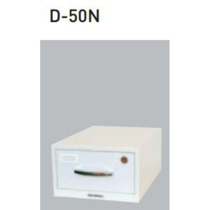 キーボックス D-50N アイボリー