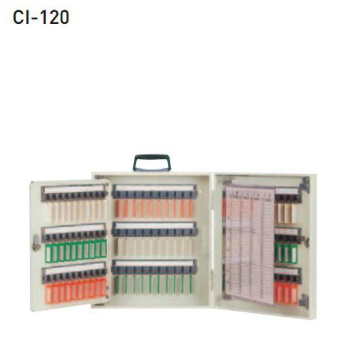 キーボックス CI-120 アイボリー