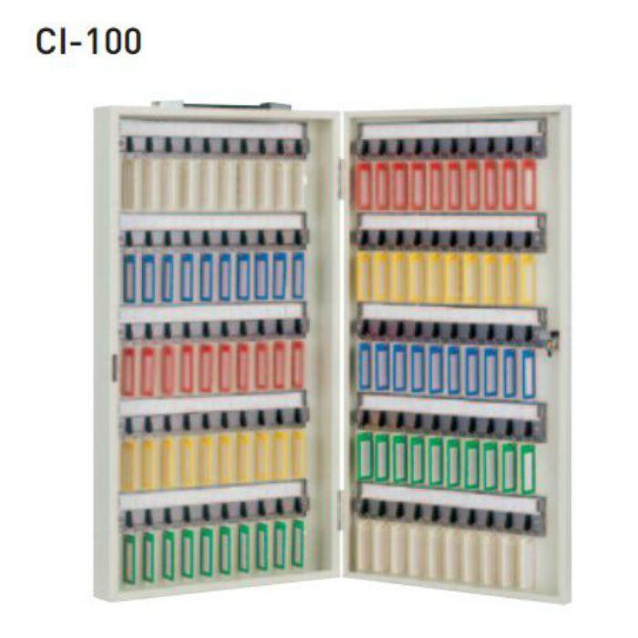 キーボックス CI-100 アイボリー 3台/ケース