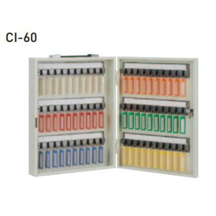 キーボックス CI-60 アイボリー 5台/ケース