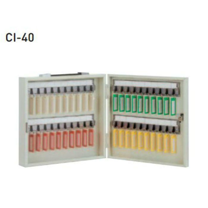 キーボックス C-40 薄グリーン 5台/ケース