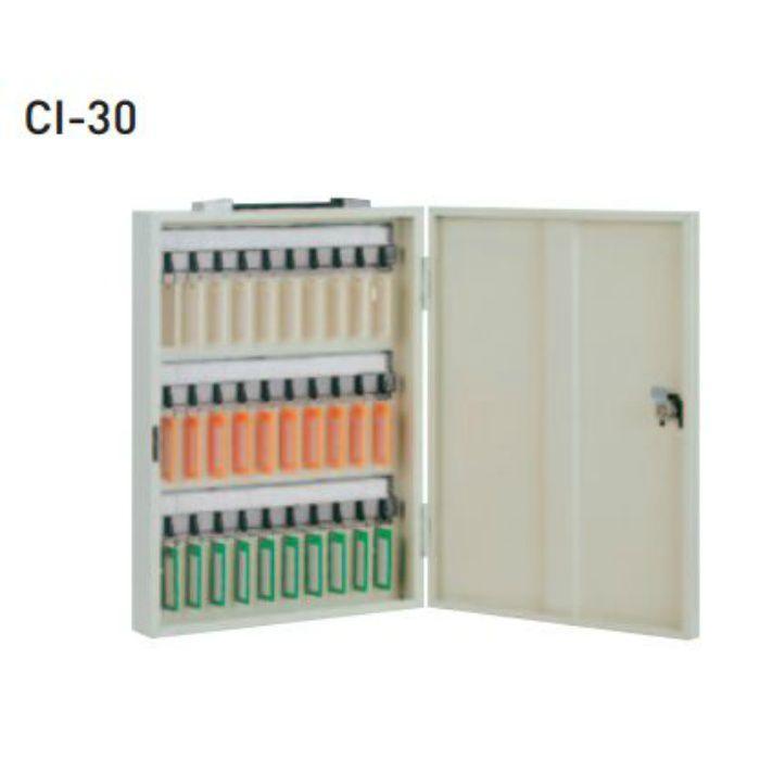 キーボックス C-30 薄グリーン 5台/ケース