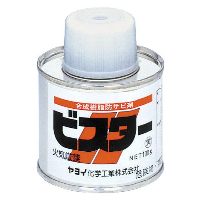 ビスター (クリア) 100g 1缶