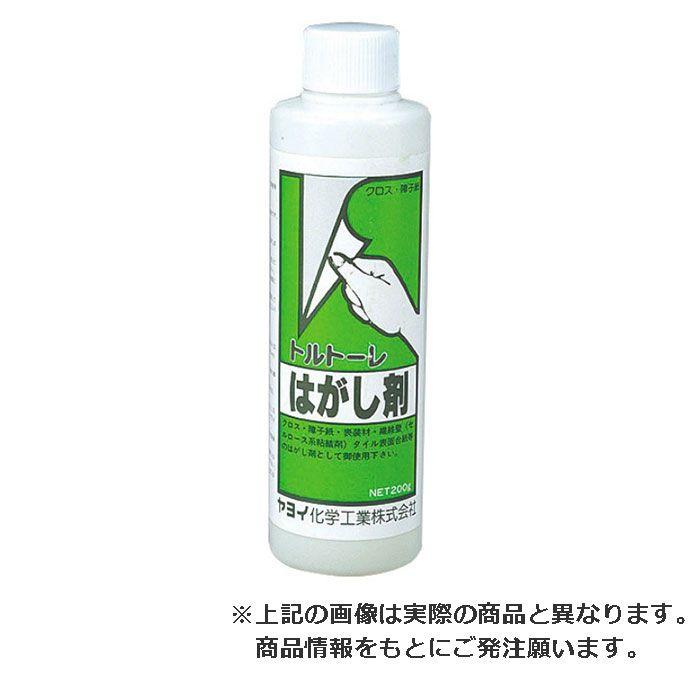 クロス用トルトーレ 500g 1缶