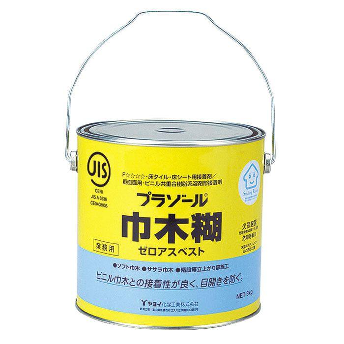 プラゾール 巾木糊 (ゼロアス) 3kg 282422