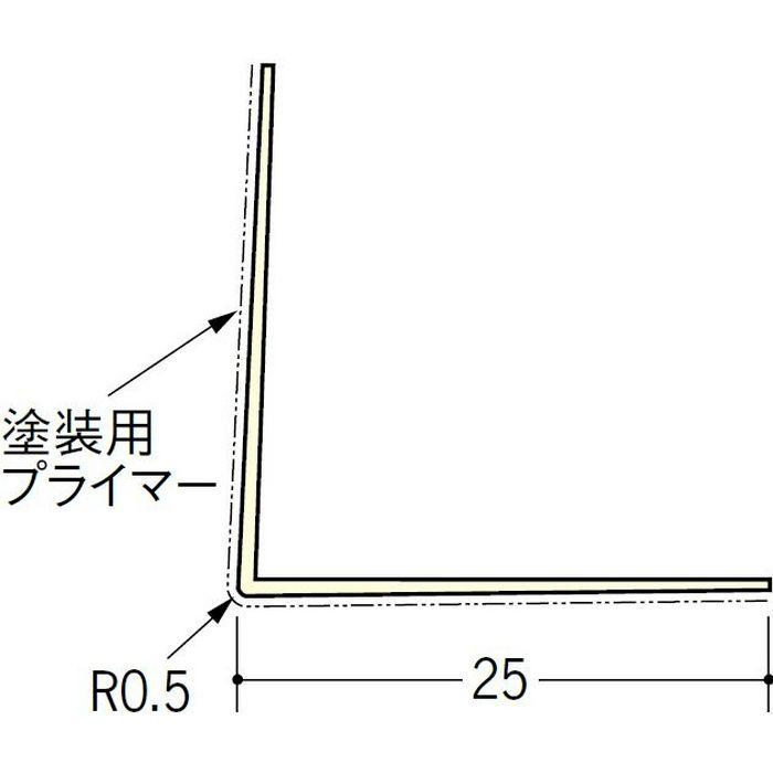ペンキ・クロス下地材 出隅 ビニール L型コーナー25プライマー付 ミルキー 2.5m  01225-1