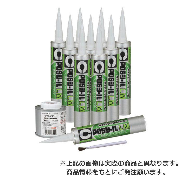 【小ロット品】 POSシール LMセット ライトグレー 333ml 10本入り/セット