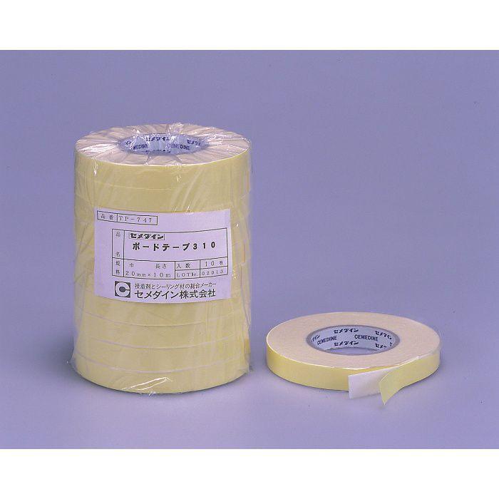 【小ロット品】 ボードテープ310 20mm×10m 10巻入り/小箱