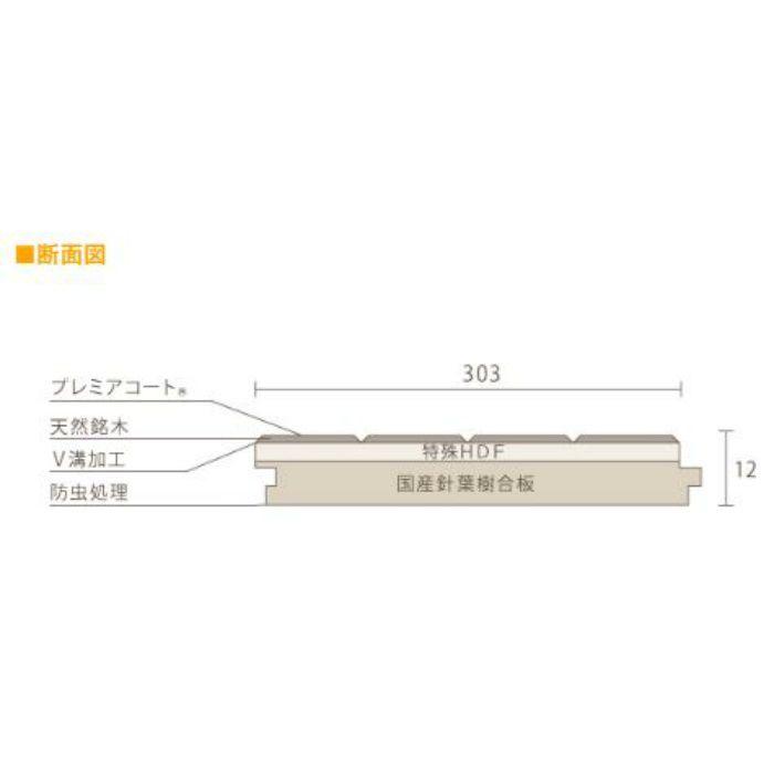 天然銘木 JXシリーズ センターブラウン E712 4P