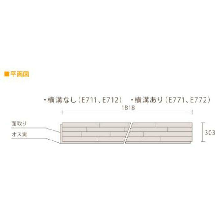 天然銘木 JXシリーズ センターブラウン E772 4P