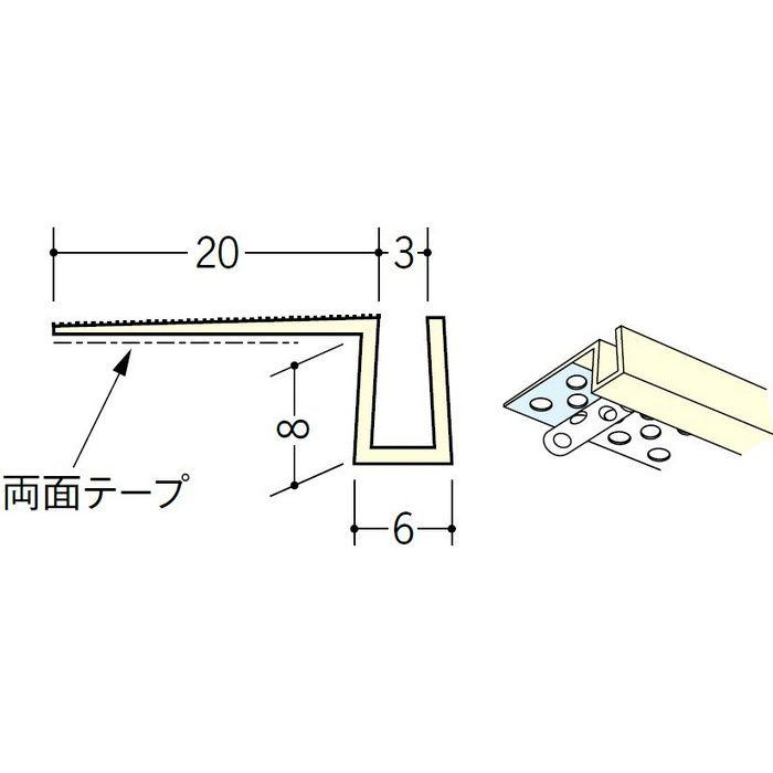 MB目地3穴あき+テープ付 ミルキー 2.5m 37133-1
