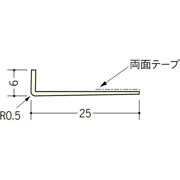 ペンキ・クロス下地材 ドア廻り ビニール L型コーナー6×25テープ付 ミルキー 2.73m  01255-2