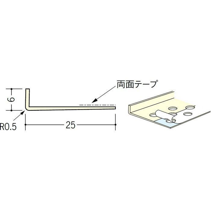 ペンキ・クロス下地材 ドア廻り ビニール L型コーナー6×25穴あき+テープ付 ミルキー 2.73m  01294-2
