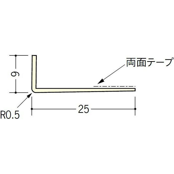 ペンキ・クロス下地材 ドア廻り ビニール L型コーナー9×25テープ付 ミルキー 2.5m  01257-1