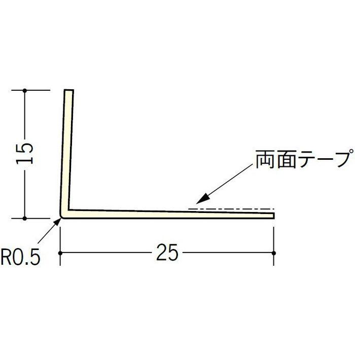 ペンキ・クロス下地材 ドア廻り ビニール L型コーナー15×25テープ付 ミルキー 2.5m  01261-1