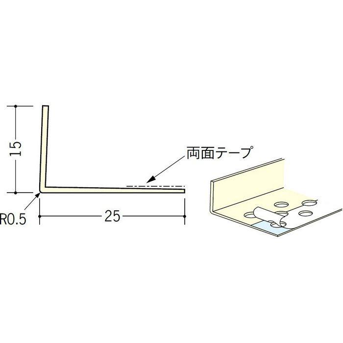 ペンキ・クロス下地材 ドア廻り ビニール L型コーナー15×25穴あき+テープ ミルキー 2.73m  01297-2