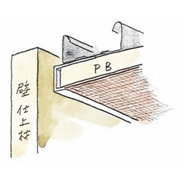 コ型見切縁 天井廻り ビニール 見切 TC-8 ホワイト 1.82m  33097