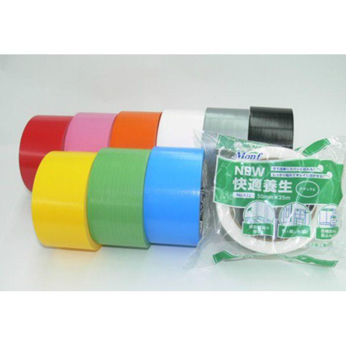 NEW快適養生 シルバー No.822 50mm×25m アクリル系養生用テープ
