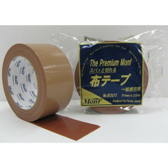プレミアムモンフ ベージュ No.8001 50mm×25m 梱包用布粘着テープ 30巻/ケース