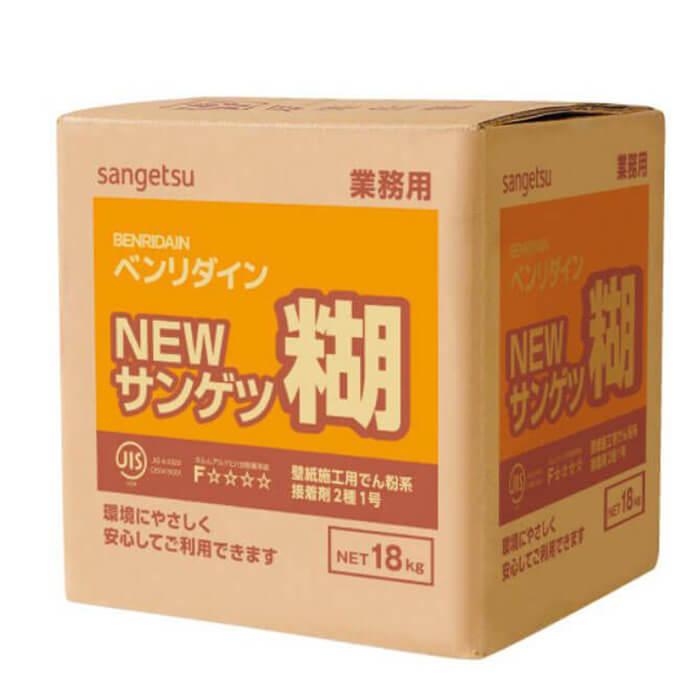 NEW サンゲツ糊 18kg ベンリダイン【送料込み】