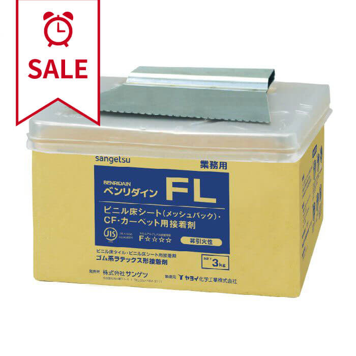 BB-523 FL 3kg/缶 クッションフロア・コンポジションタイル・カーペット用接着剤