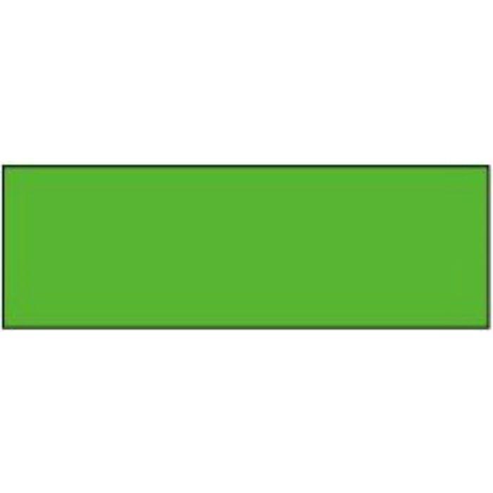 925-3513 デザイン目地棒 グリーン 5mm巾 50本/ケース