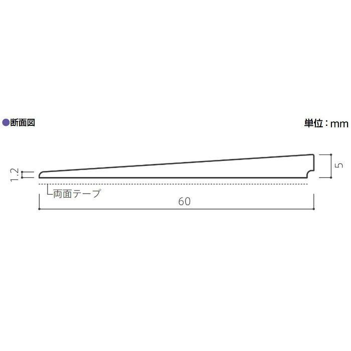 9300-505 床見切り材50 (両面テープ付き) 10枚/ケース