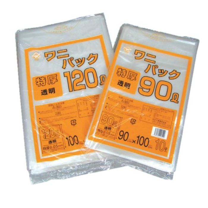 ごみ袋 ワニパック 厚手品 透明色 ワニパック 90L 10枚x20冊/ケース