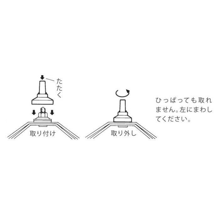 サビヤーズ 折版屋根用 ミリサイズ専用(10mm用/L) グレー 長さ52mm 100個/小箱