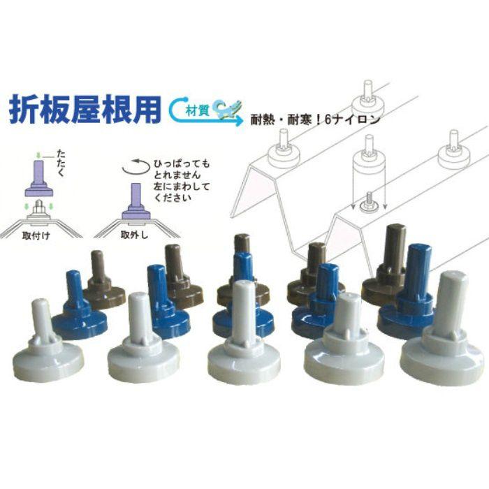サビヤーズ 折版屋根用 ミリサイズ専用(10mm用/L) ブルー 長さ52mm 100個/小箱