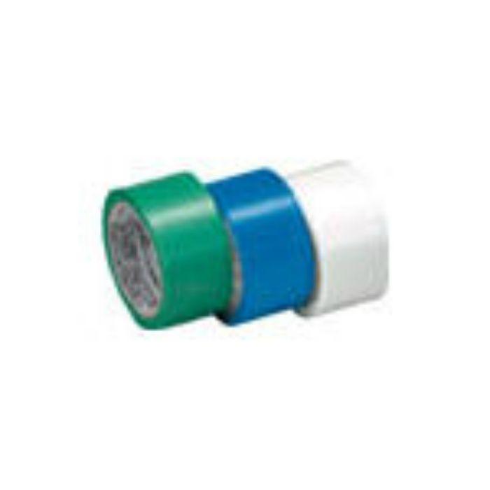 N738A04 フィットライトテープ #738 ブルー 50mm×25m