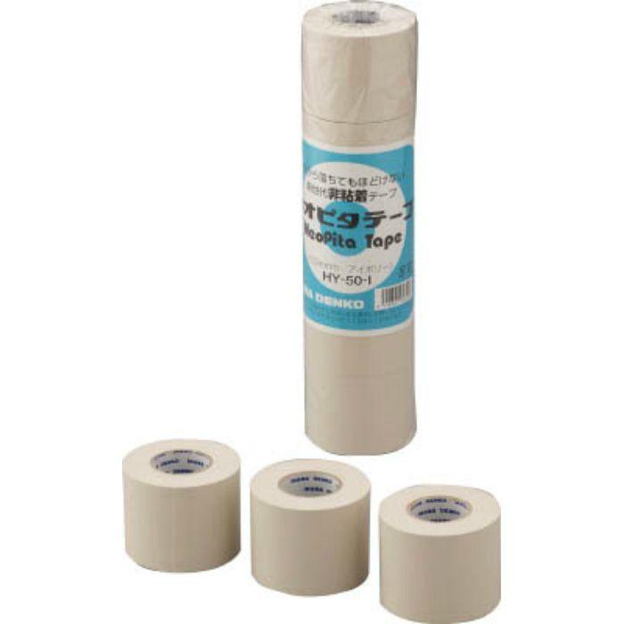 HY50I ネオピタテープ