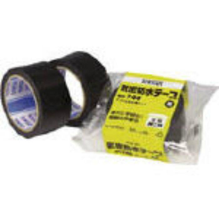 N740K03 気密防水テープNo.740 100x20 黒