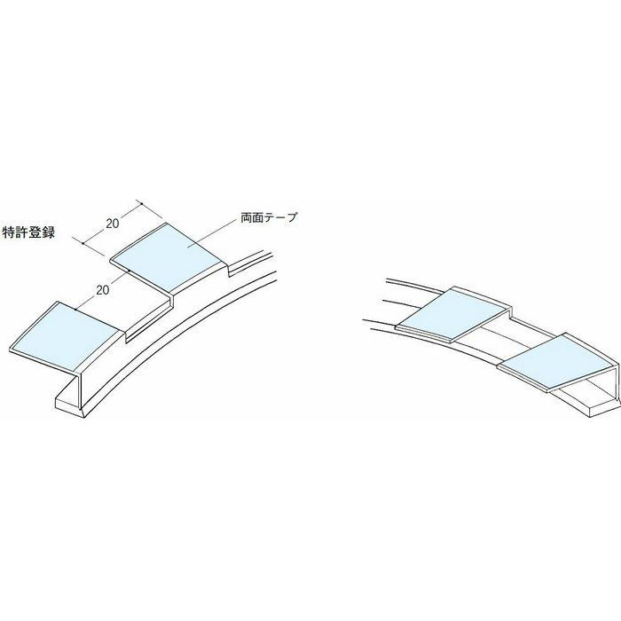 R自在見切縁 コ型 ビニール 見切 FR-5  テープ付 ホワイト 1.82m  33155