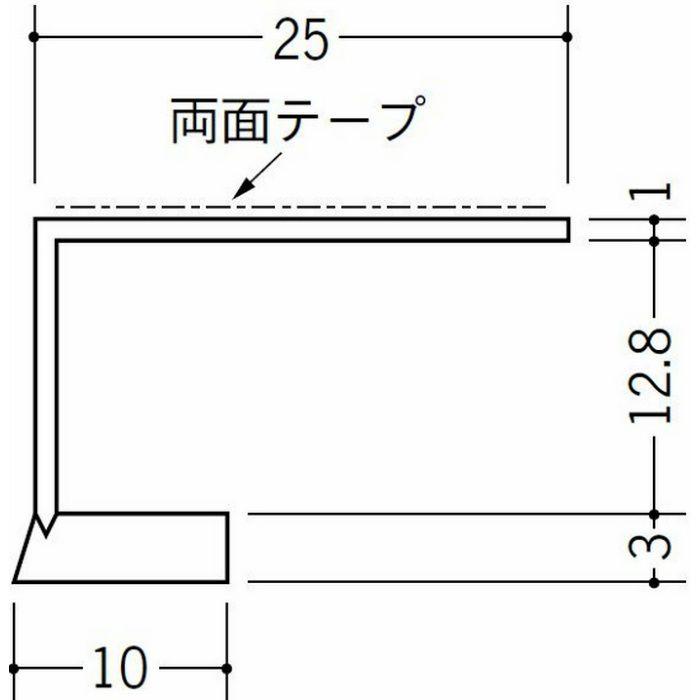 R自在見切縁 コ型 ビニール 見切 FR-13 テープ付 ホワイト 1.82m  33011