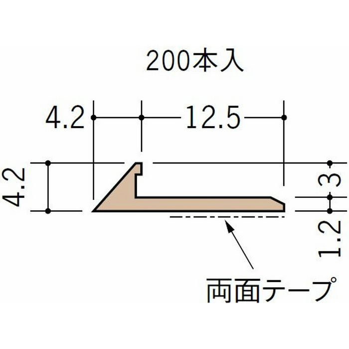 サッシ見切 床見切 ビニール サッシ見切 N型 ライトブラウン 2.3m  22021-2