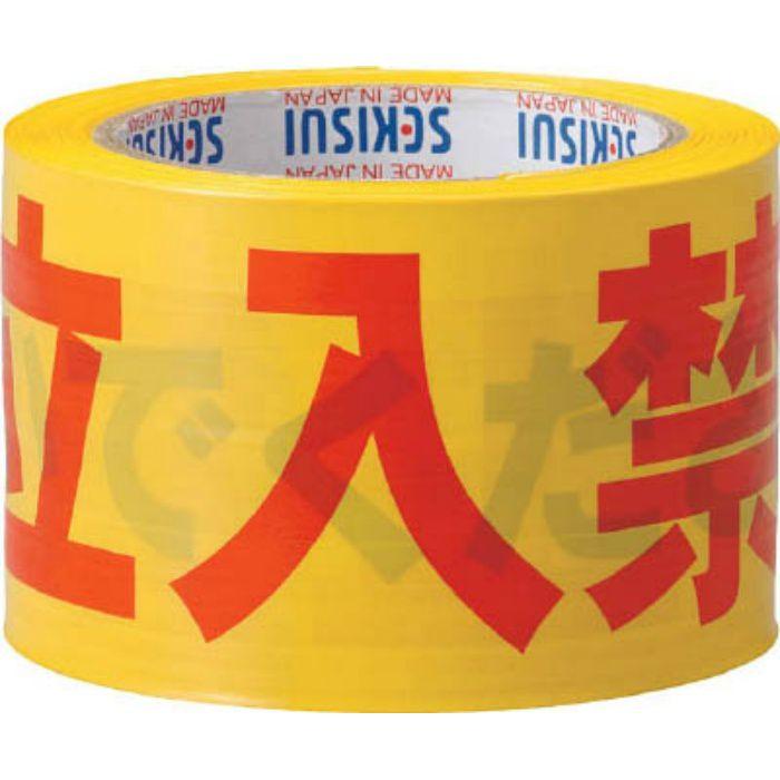 J5M2302 標識テープ 70mmX50m 黄・赤・黒 立入禁止