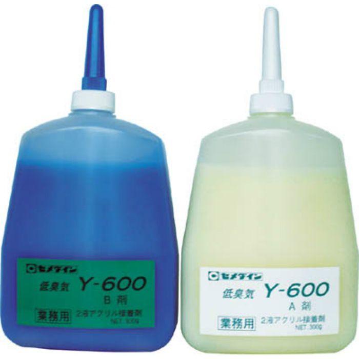 AY020 メタルロック Y600 600gセット AY-020