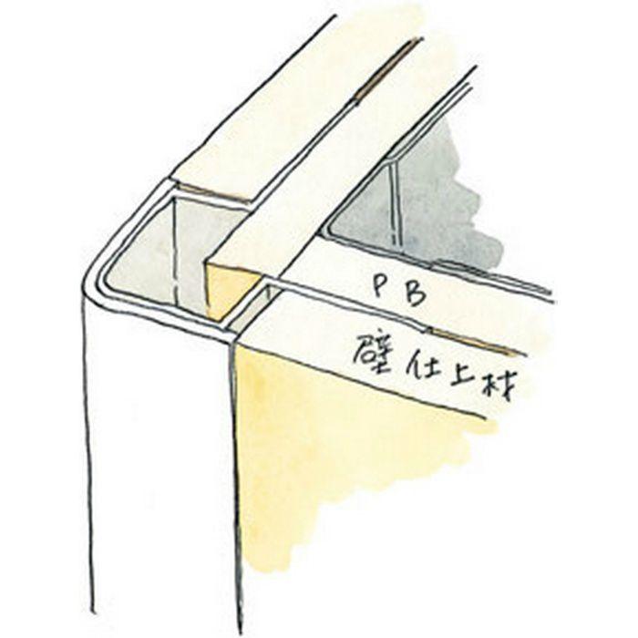 出隅ジョイナー ビニール 軟質コーナー25-6mm用 ホワイト 2.73m  37101