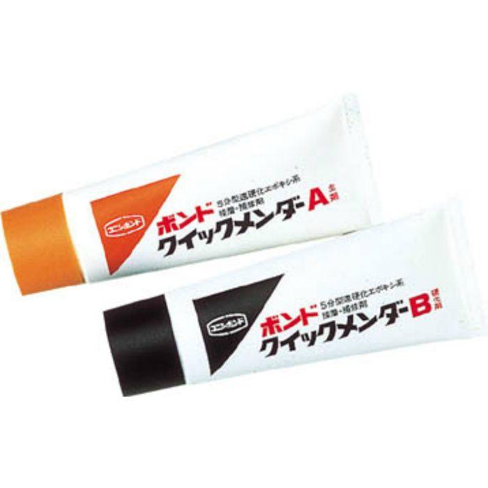BQM1 クイックメンダー 1kgセット(箱) #45517