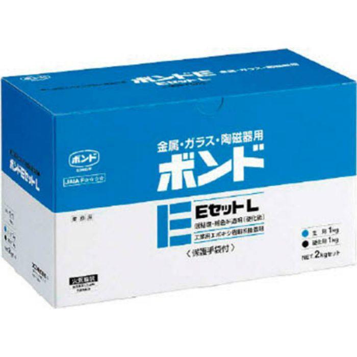 BE2 ボンドEセットL 2kgセット(箱)低粘度 L #45027 L