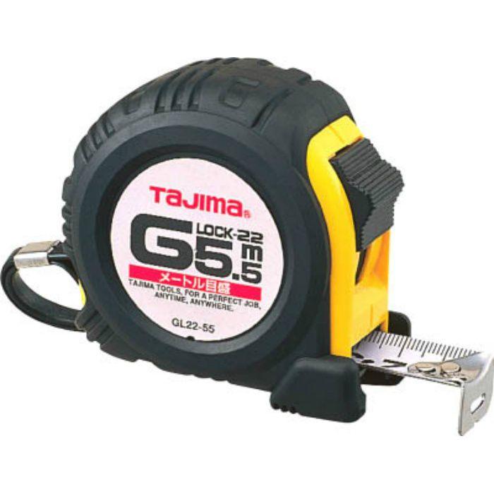 GL2255BL Gロック-22 5.5m/メートル目盛/ブリスター