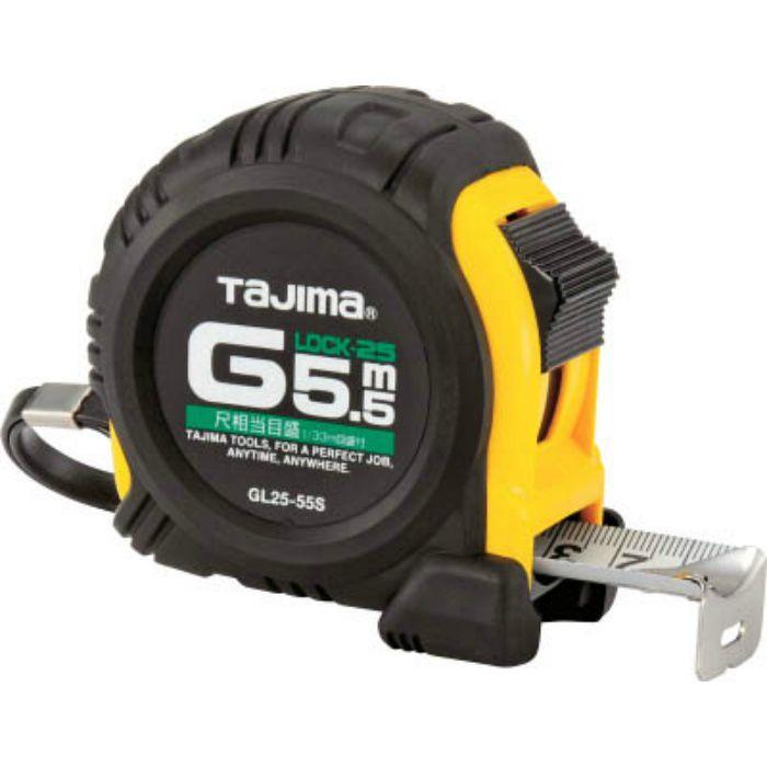 GL2555SBL Gロック-25 5.5m/尺相当目盛付/ブリスター
