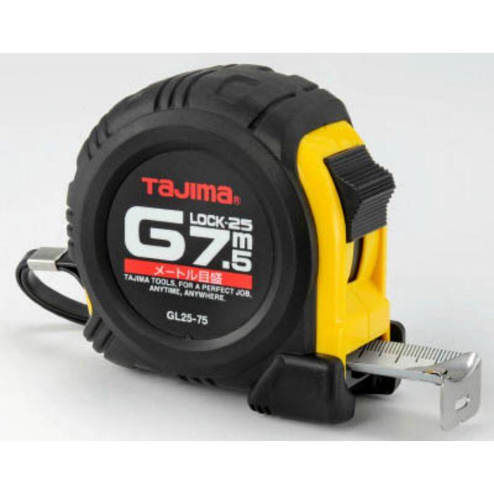 GL2575BL Gロック-25 7.5m/メートル目盛/ブリスター