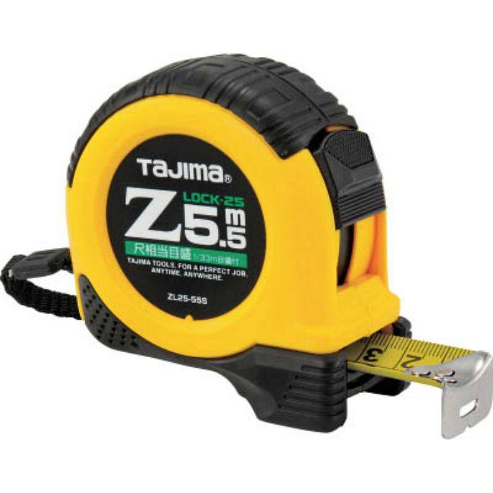 ZL2555SCB Zロック-25 5.5m 尺相当目盛付
