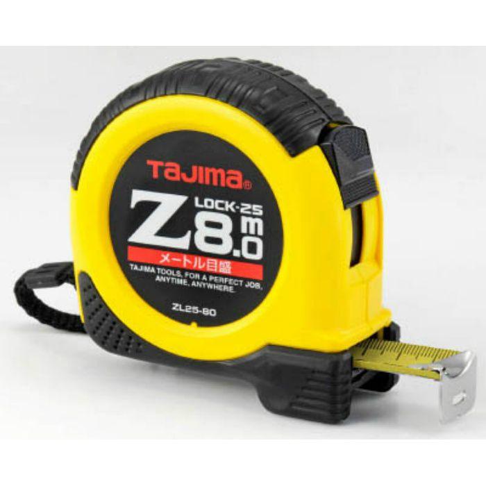 ZL2580CB Zロック-25 8m メートル目盛