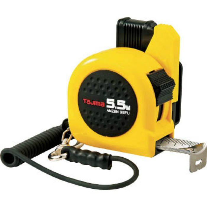 CAZ02555 安全セフ ロック25