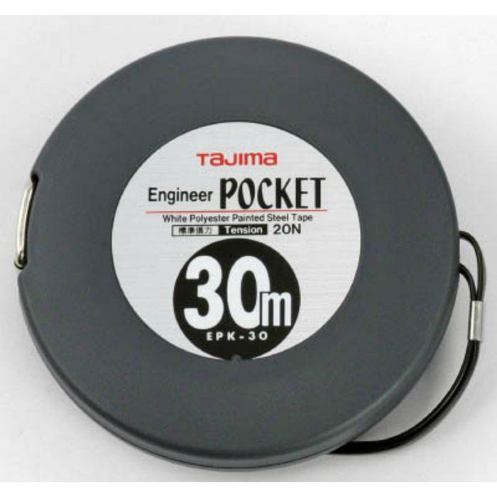 EPK30BL エンジニヤ ポケット幅 10mm/長さ 30m/張力 20N