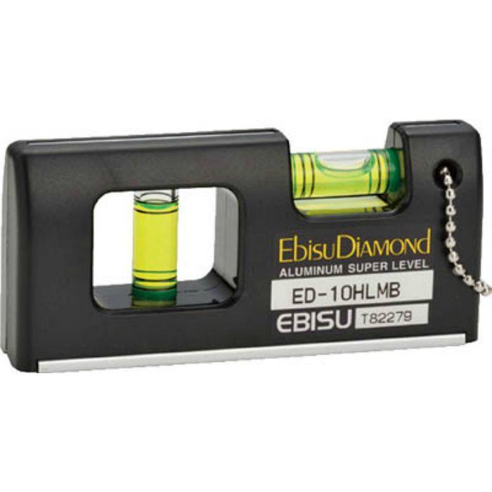 ED10HLMB 磁石付ハンディーレベルー2 ブラック